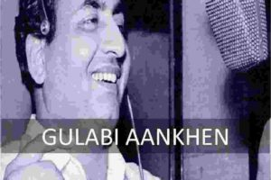 GUITAR CHORDS OF GULABI AAKHEIN