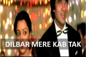 GUITAR CHORDS OF DILBAR MERE