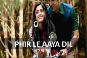 guitar chords of phir le aaya dil