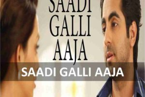 guitar chords of saadi gali aaja