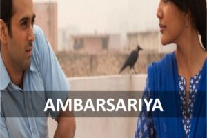 chords of ambersariya