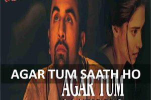 guitar chords of agar tum saath ho