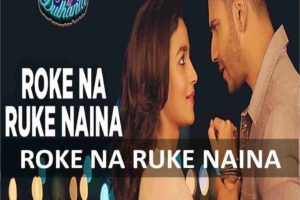 guitar chords of roke na ruke naina
