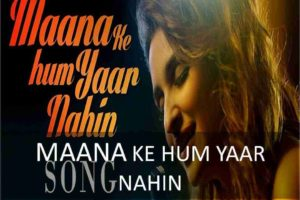 GUITAR CHORDS OF MAANA KE HUM YAAR NAHIN