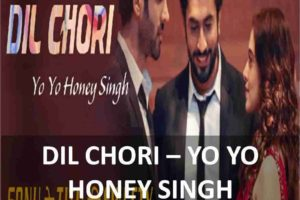 GUITAR CHORDS OF DIL CHORI- YO YO HONEY SINGH