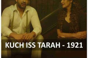 guitar chords of kuch iss tarah 1921