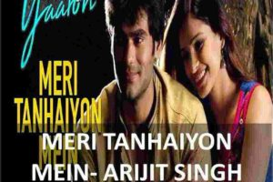 GUITAR CHORDS OF MERI TANHAIYON MEIN
