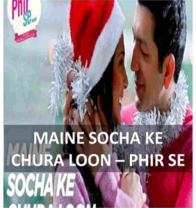 CHORDS OF MAINE SOCHA KE CHURA LOON