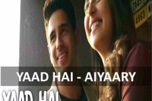 CHORDS OF AIYAARY
