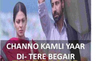 CHORDS OF CHANNO KAMLI TERE YAAR DI