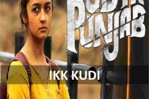 CHORDS OF IKK KUDI