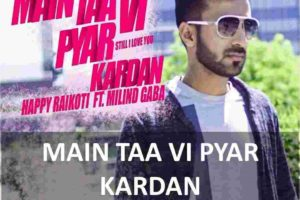 CHORDS OF MAIN TAN VI PYAR KARDA
