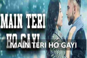 CHORDS OF MEIN TERI HO GAYI