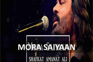 chords of mora saiyaan