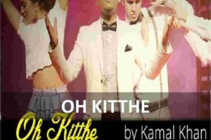 CHORDS OF OH KITHE