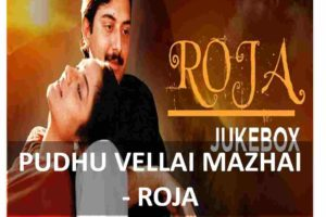 chords of pudhu vellai mazhai