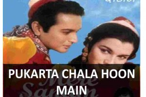 chords of pukarta chala hoon main