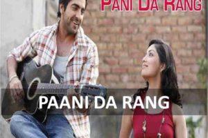 CHORDS OF PANI DA RANG