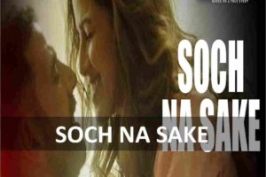 CHORDS OF SOCH NA SAKE