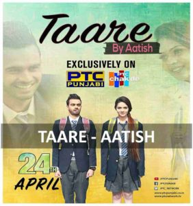 CHORDS OF TAARE