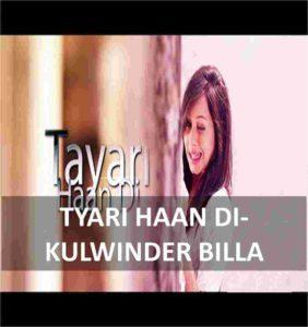 CHORDS OF TYARI HAAR DI