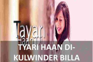 CHORDS OF TYARI HAAR DI
