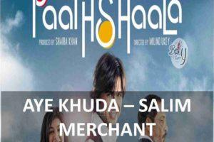 chords of aye khuda