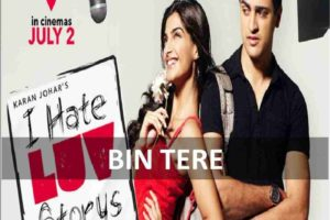 CHORDS OF BIN TERE