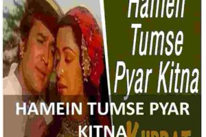 GUITAR CHORDS OF HAMEIN TUMSE PYAR KITNA