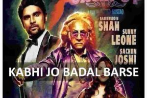 GUITAR CHORDS OF KABHI JO BADAL BARSE