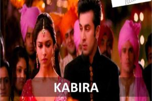 CHORDS OF KABIRA