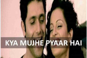 chords of kya mujhe pyar hai
