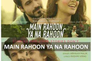 CHORDS OF MAIN RAHOON YA NA RAHOON