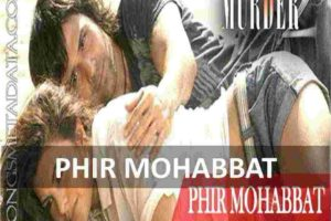 CHORDS OF PHIR MOHABBAT