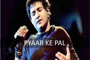 CHORDS OF PYAR KE PAL