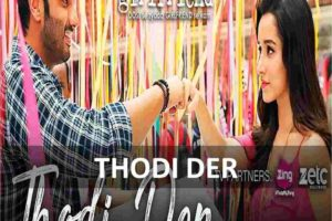 CHORDS OF THODI DER