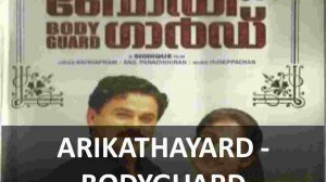 CHORDS OF ARIKATHAYARD