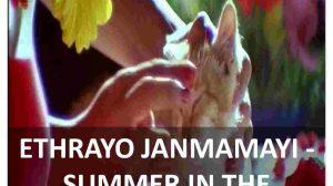 chords of ethrayo janmamayi