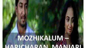 chords of mozhikalum
