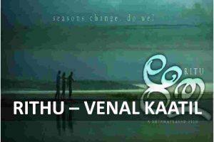 chords of venal kaatil