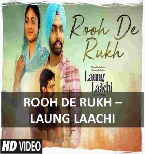 CHORDS OF ROOH DE RUKH