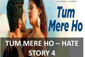 CHORDS OF TUM MERE HO