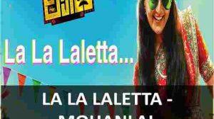 CHORDS OF LA LA LALETTA