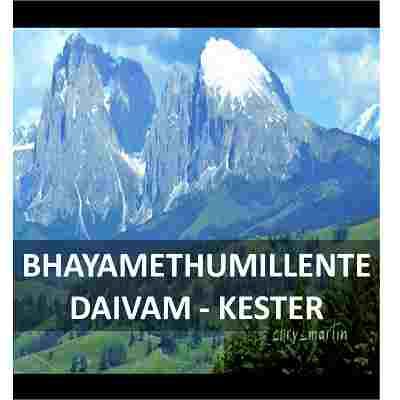 CHORDS OF BHAYAMETHUMILLENTE DAIVAM
