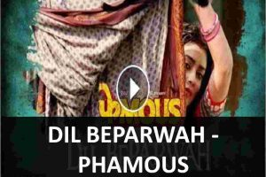 CHORDS OF DIL BEPARWAH