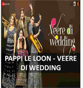CHORDS OF PAPPI LE LOON