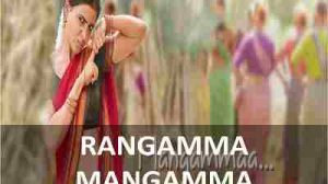CHORDS OF RANGAMMA MANGAMMA