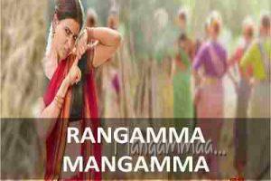CHORDS OF RANGAMMA MANGAMMA