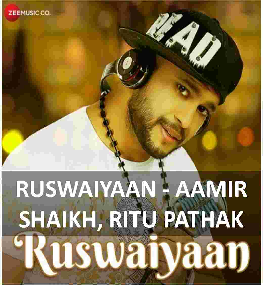 CHORDS OF RUSWAIYAAN