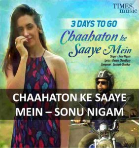 CHORDS OF CHAHATON KE SAAYE MEIN